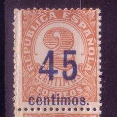 Sellos: CL3-6-CIFRAS REPUBLICA EDIFIL 743 PAREJA ** SIN FIJASELLOS VARIEDAD. Lote 54236318