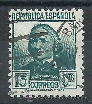 R7/ ESPAÑA USADOS 1933/35, EDF, 683, PERSONAJES (Sellos - España - II República de 1.931 a 1.939 - Usados)