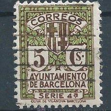 Sellos: R7/ ESPAÑA USADOS 1932/35, EDF, 9, ESCUDO DE LA CIUDAD. Lote 54249884