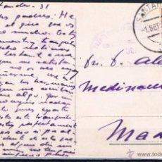 Sellos: 1936.- SANTANDER A MADRID. Lote 54392147