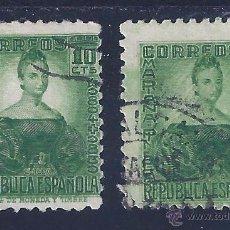 Sellos: EDIFIL 682 PERSONAJES 1933-1935 (VARIEDAD...DIFERENCIA DE COLOR EN EL FONDO DE LA IMAGEN. LUJO.. Lote 54568877