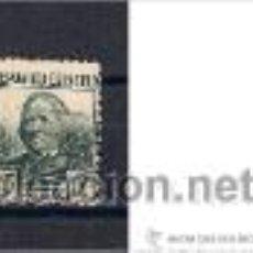 Sellos: CONCEPCION ARENAL, (1820-1893) -REPÚBLICA. AÑO 1933/35. Lote 54576454