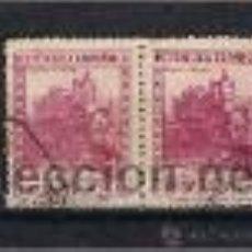 Timbres: SEGOVIA., SELLO AÑO 1932. Lote 210587463