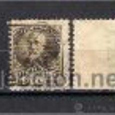 Sellos: PI Y MARGALL. PRESIDENTE GOBIERNO.. REPÚBLICA. AÑO 1932. Lote 54576649