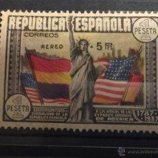 Sellos: EDIFIL 765. 1938 ANIVERSARIO CONSTITUCION EEUU.. Lote 54734530