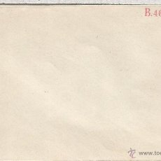 Timbres: II REPUBLICA ENTERO POSTAL PRIVADO VAQUER HABILITADO REPUBLICA ESPAÑOLA 15 CTS. Lote 54810328