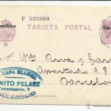 Sellos: ENTERO POSTAL EDIFIL 61 CIRCULADO 1932 DE VALLADOLID A BARCELONA. Lote 55049332