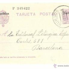 Sellos: ENTERO POSTAL EDIFIL 61 CIRCULADO 1932 DE BURGOS A BARCELONA. Lote 55049587