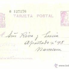 Sellos: ENTERO POSTAL EDIFIL 69 CIRCULADO 1933 DE ALMERIA A BARCELONA. Lote 55049814