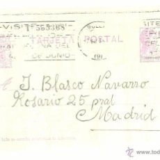 Sellos: ENTERO POSTAL EDIFIL 69 CIRCULADO DE BARCELONA A MADRID . Lote 55050033