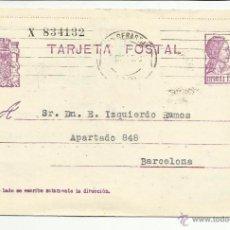 Sellos: ENTERO POSTAL EDIFIL 69 CIRCULADO 1935 DE COOPERATIVA GUIPUZCOA SAN SEBASTIAN A BARCELONA . Lote 55051367