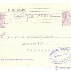 Sellos: ENTERO POSTAL EDIFIL 69 CIRCULADO 1935 DE COOPERATIVA GUIPUZCOA SAN SEBASTIAN A BARCELONA . Lote 55051404