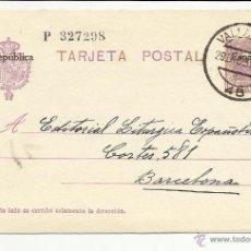 Sellos: ENTERO POSTAL EDIFIL 61 CIRCULADO 1931 DE VALLADOLID A BARCELONA . Lote 55052765