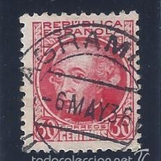 Sellos: EDIFIL 687 PERSONAJES 1933-1935 (VARIEDAD...SIN PIE DE IMPRENTA).MATASELLOS 06-05-1936. LUJO. Lote 55106915