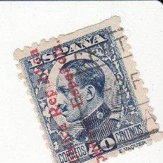 Sellos: EDIFIL 600, ALFONSO XIII. SOBRECARGADO REPÚBLICA ESPAÑOLA 1931.USADO. Lote 55136880