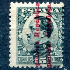 Sellos: EDIFIL 596. 15 CTS TIPO VAQUER, SOBRECARGA REPÚBLICA. NUEVO SIN FIJASELLOS.. Lote 55160098