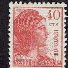 Sellos: ALEGORÍA DE LA REPÚBLICA. 1938. EDIFIL 751. ÓXIDO.. Lote 55379505