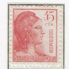 Sellos: ALEGORÍA DE LA REPÚBLICA. 1938. EDIFIL 752.. Lote 55379536