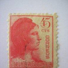 Sellos: SELLO REPUBLICA-ESPAÑA. Lote 40874826