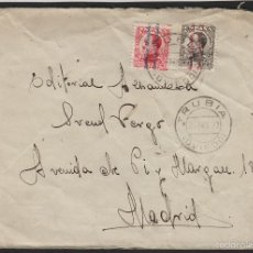 Sellos: CARTA TRUBIA ( ASTURIAS) 1932 / MADRID FRANQUEO ALFONSO XIII REPÚBLICA. DORSO LLEGADA. Lote 55766538