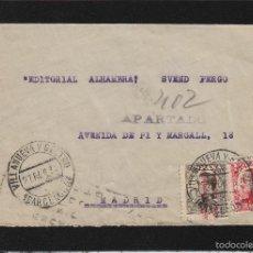 Sellos: CARTA VILLANUEVA Y GERTRU ( BARCELONA ) 1932 / MADRID FRANQUEO ALFONSO XIII REPÚBLICA. CON LLEGADA. Lote 55774417