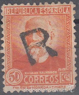 EDIFIL 671. PERSONAJES 1932. MATº R. (Sellos - España - II República de 1.931 a 1.939 - Usados)