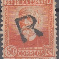 Sellos: EDIFIL 671. PERSONAJES 1932. MATº R.. Lote 55908156