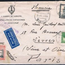 Sellos: 1937.- MADRID A PARIS (FRANCIA). Lote 55933587