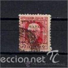 Sellos: PABLO IGLESIAS: VUELO MADRID-MANILA. EDIFIL 741 DEL 1-8-1936 . CATALÓGO 8,25 €. Lote 56017151