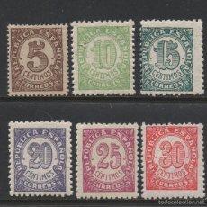 Sellos: ESPAÑA 745G/50G** - AÑO 1938 - CIFRAS. Lote 56336641