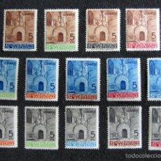 Sellos: BARCELONA 1936. Nº 13M-MO MUESTRA DORSO, SIN LETRA Y NÚMERO DE CONTROL. 14 SELLOS DIFERENTES. NUEVOS. Lote 56373824