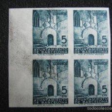 Sellos: BARCELONA 1938. Nº 20S SIN DENTAR, BLOQUE DE 4 SELLOS. NUEVOS. Lote 56388301