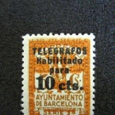 Sellos: BARCELONA 1934. TELÉGRAFOS HABILITADOS CON NUEVO VALOR. Nº 4. . Lote 56418256