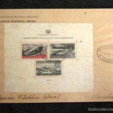 Sellos: 1938 CORREO SUBMARINO. MATASELLOS DE FAVOR EN CARTA NO CIRCULADA. 14 AGOSTO, MAHON.. Lote 56489465