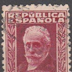 Sellos: EDIFIL 658. PERSONAJES 1931-32. USADO. Nº DE CONTROL AL DORSO.. Lote 185773667