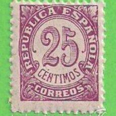 Sellos: AÑO 1938. EDIFIL 749. CIFRAS. (1938).**. Lote 56697032