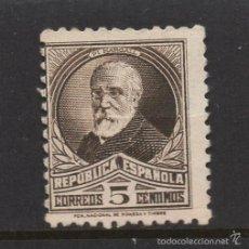 Sellos: ESPAÑA 655* - AÑO 1931 - PERSONAJES - FRANCISCO PI Y MARAGALL. Lote 57002095