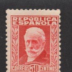 Sellos: ESPAÑA 659** - AÑO 1931 - PERSONAJES - PABLO IGLESIAS. Lote 57002168