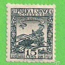 Sellos: AÑO 1935. EDIFIL 690. III CENTENARIO DE LA MUERTE DE LOPE DE VEGA. - ''EX-LIBRIS''.* 1935.. Lote 57022344