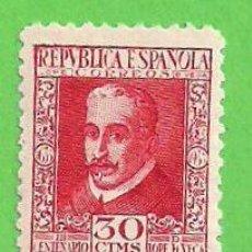 Sellos: AÑO 1935. EDIFIL 691. III CENTENARIO DE LA MUERTE DE LOPE DE VEGA. - ''FÉLIX LOPE DE VEGA''.* 1935.. Lote 57022414