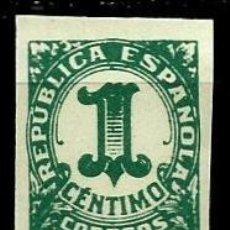 Sellos: ESPAÑA 1933- EDI 0677 NUEVO. Lote 151429865