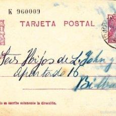 Sellos: TARJETA POSTAL: 1936 NAJERA - BILBAO / SELLO 15 CTS. Lote 57375696