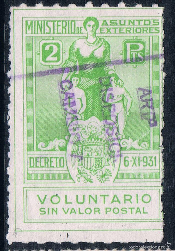 MINISTERIO DE ASUNTOS EXTERIORES 2 PTS VOLUNTARIO SIN VALOR POSTAL LOT02MAY2016 (Sellos - España - II República de 1.931 a 1.939 - Usados)