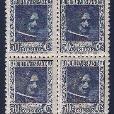 Sellos: EDIFIL 738 CIFRA Y PERSONAJES 1936-1938. (VARIEDADES...IMPRESIÓN Y DOS PUNTOS DEBAJO DEL 5). MNH **. Lote 57516566