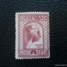 Francobolli: EDIFIL Nº 642 ** MONTSERRAT 25 CTS , GOMA ORIGINAL SIN CHARNELA. Lote 57523361