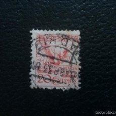 Sellos: EDIFIL 676 PEGASO 1932 , MATASELLADO. Lote 57523494