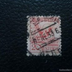 Sellos: EDIFIL 676 PEGASO 1932 , MATASELLADO. Lote 57523502