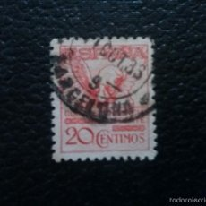 Sellos: EDIFIL 676 PEGASO 1932 , MATASELLADO. Lote 57523509
