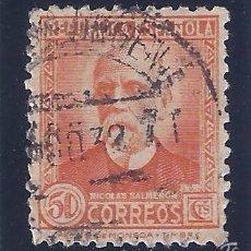 Sellos: EDIFIL 661 PERSONAJES (NICOLÁS SALMERÓN) 1931-1932. LUJO. VALOR CATÁLOGO: 21 €.. Lote 57574995