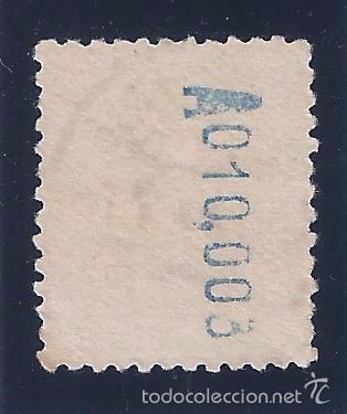 Sellos: EDIFIL 661 PERSONAJES (NICOLÁS SALMERÓN) 1931-1932. LUJO. VALOR CATÁLOGO: 21 €. - Foto 2 - 57574995